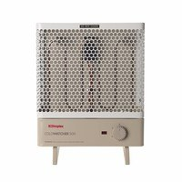 Dimplex 500W 0.5Kw Coldwatcher Splashproof Multi Purpose Portable Heater with Thermostat