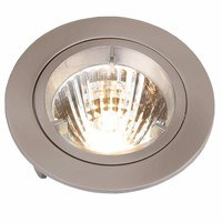 KnightsBridge MR16 Die-Cast 50mm 12V Low Voltage Fixed Downlight (Option: Brushed Chrome)