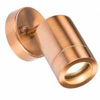 KnightsBridge Adjustable IP65 Brushed Copper Indoor Outdoor Single Wall Light