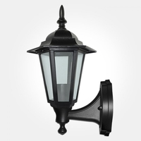 Eterna 60W BLACK Full Outdoor Lantern