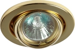 KnightsBridge 50W max. L/V Eyeball Downlights with Bridge Brass